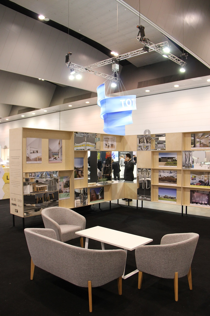 1aEmerging architects exhibition stand (front)