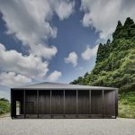 Australia House Japan by Andrew Burns Architect in assoc. with Atelier Imamu