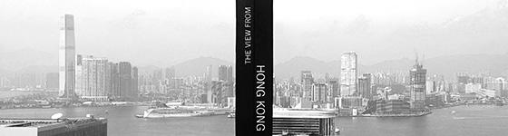 HongKong560