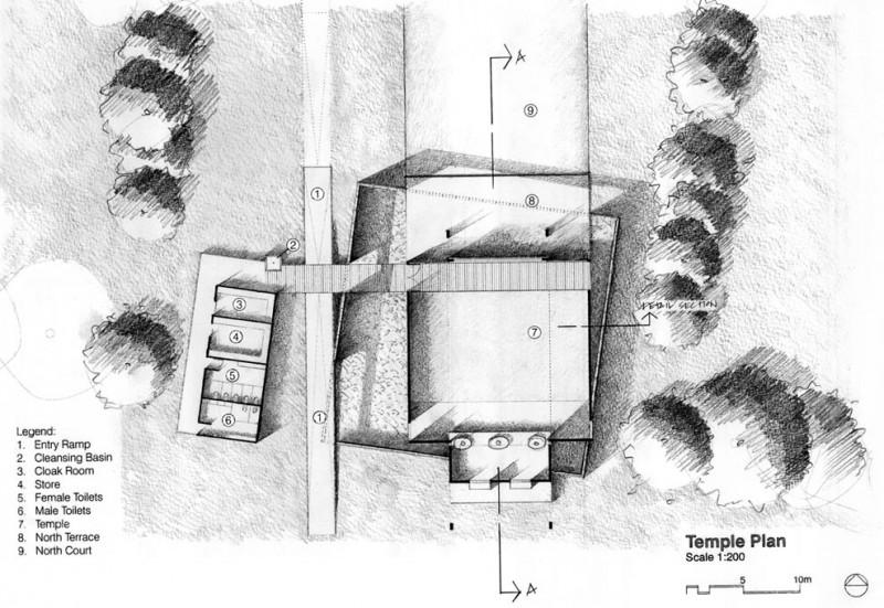2006 Finalist: Yun Yang Buddhist Temple by Aimee Goodwin