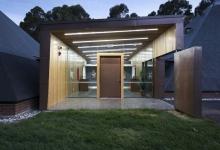 Commercial Architecture - Tasmanian Aboriginal Centre Pyramid Refurbishment